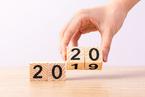 彭文生|致2020:不确定性的代价