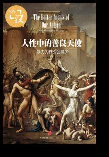 Ouyang Xiu: A Secular Man of Virtue