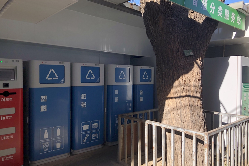 Rubbish sorting bins installed in a Beijing community in November 2019.