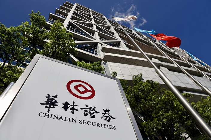 Midsize brokerage Chinalin Securities has already received multiple warnings from China's securities regulator.