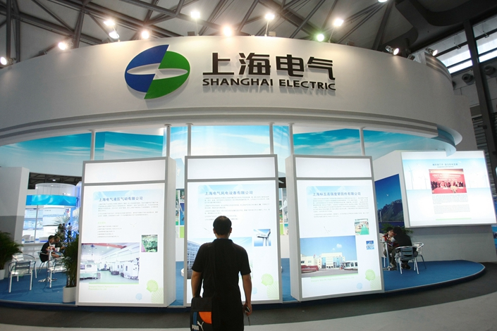 As of Sept. 30, Shanghai Electric Power had net assets of 3.74 billion yuan.