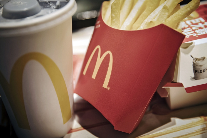 McDonald's master franchiser in China generated 24.8 billion yuan in revenue in 2018. Photo: Bloomberg