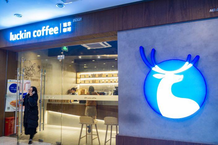 A Luckin Coffee location in Shanghai on Dec. 10.