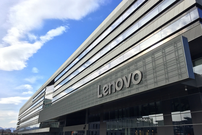 Lenovo's headquarters in Beijing.