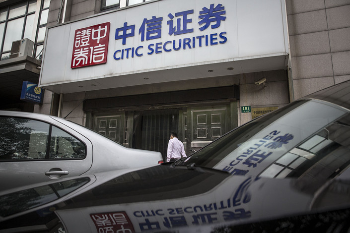 The Shanghai branch of Citic Securities is seen on Sept. 16