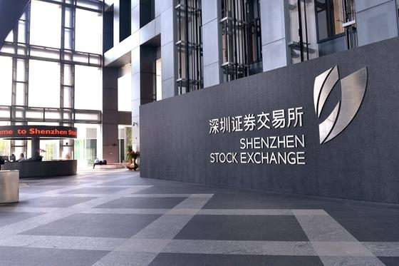 Shenzhen Stock Exchange Gets New Chairman