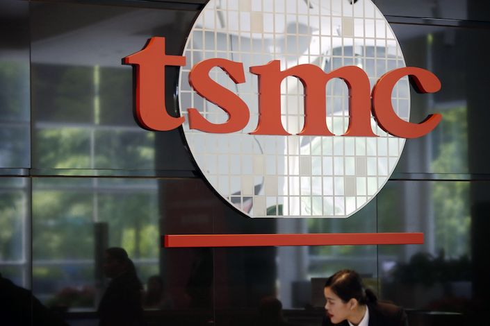 The photo shows the logo of Taiwan Semiconductor Manufacturing Co. (TSMC) at the HQ in  Hsinchu