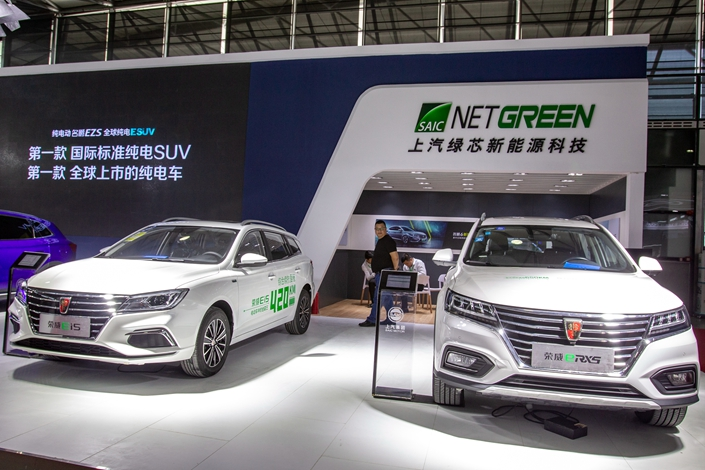 A new-energy vehicle displayed by SAIC Motor in Shanghai, Aug. 15, 2019.