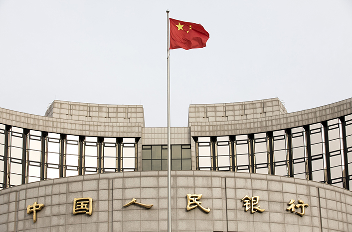 The People's Bank of China in Beijing on Jan. 7, 2018. Photo: Bloomberg