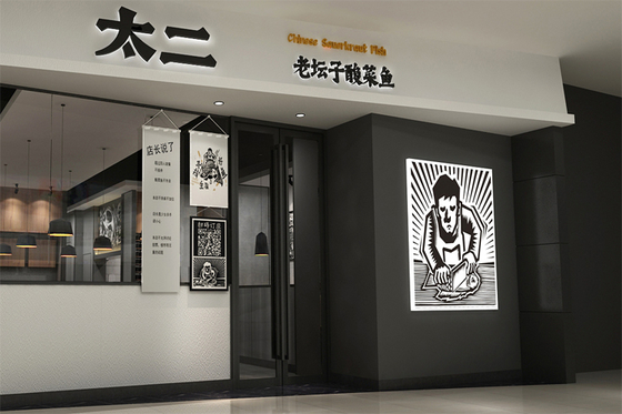 Pickle and Fish Specialist Jiumaojiu Rockets 52% on Hong Kong Debut