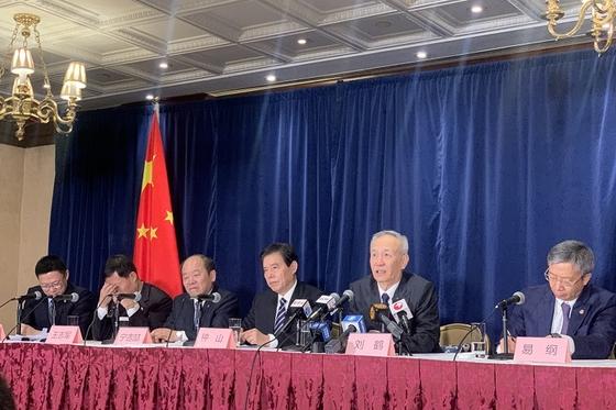 刘鹤答财新:经济与贸易分设对话机制 他国应获中美协议同等待遇