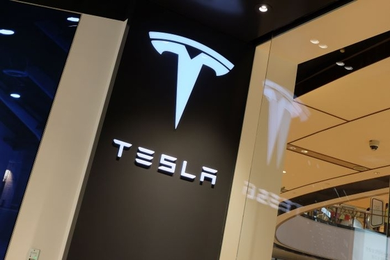 Tesla Eyes Design and Research Center for 'Chinese-Style' Cars