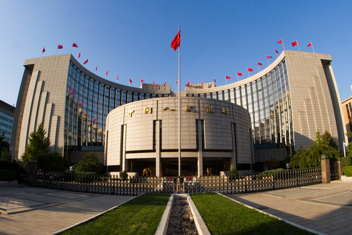 The headquarters of the People's Bank of China.