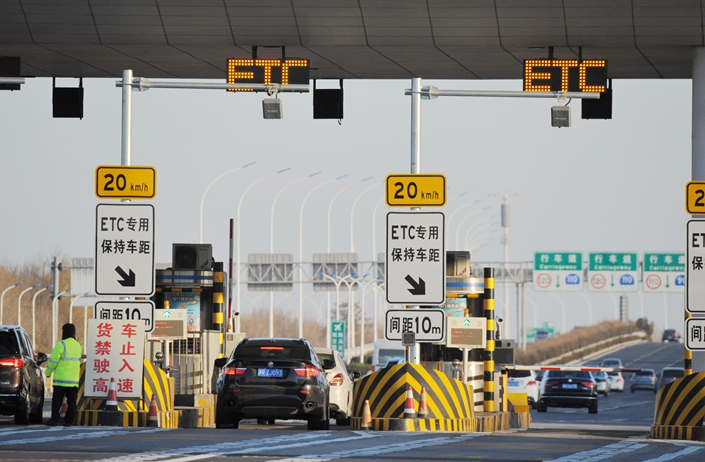A toll booth in North China's Tianjin.