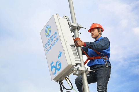 苗圩:要持续推动基础电信企业加大投资