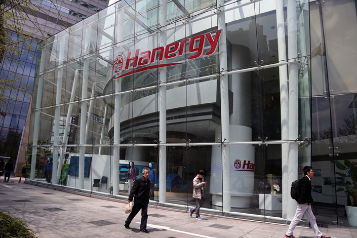Embattled solar firm Hanergy holds a 12.5% stake in a company that raised $36.6 million that doesn't look like its going to be repaid to investors.