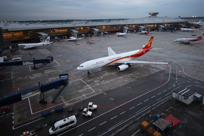 The coronavirus outbreak in Wuhan, capital of Central China's Hubei province, may have contributed to the decline in airline stocks.