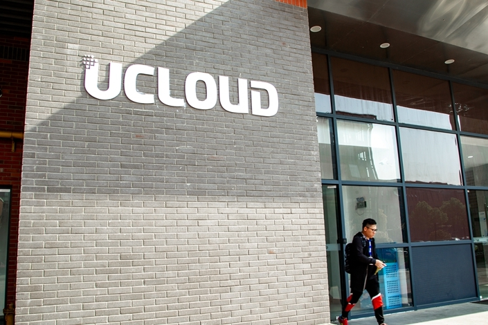 UCloud's headquarters in Shanghai on April 8.