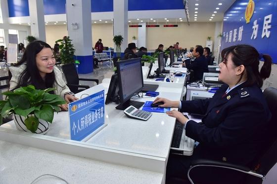 China Scraps Metric for Local Government Tax Revenue as Cuts Bite