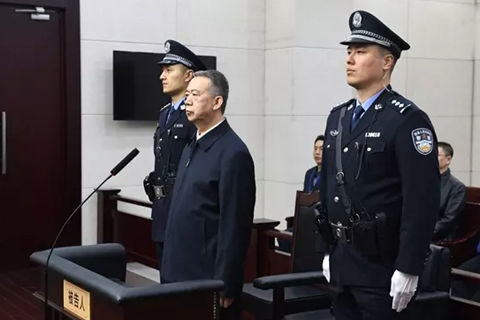 Meng Hongwei (middle) in court as verdict is handed out. Photo: Tianjin No. 1 Intermediate Court