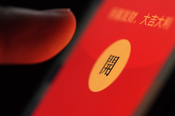 Chinese internet companies have pledged to give away at least 14.6 billion yuan in digital red envelopes over this year's holiday season.