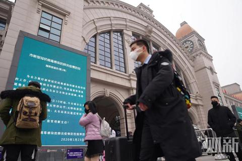 研究:武汉封城前或八成感染者未被发现 轻症无症隐蔽性强