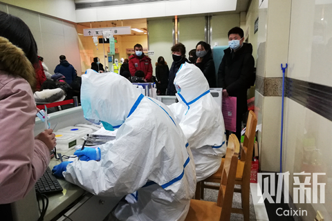 WHO Declines to Declare Chinese Virus a Global Health Emergency