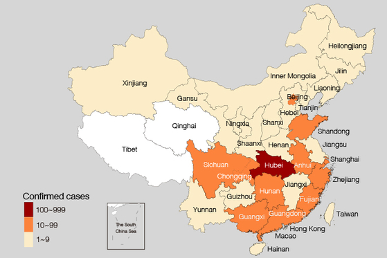 Wuhan Virus Latest: China Reports First Deaths Outside Epicenter of Outbreak