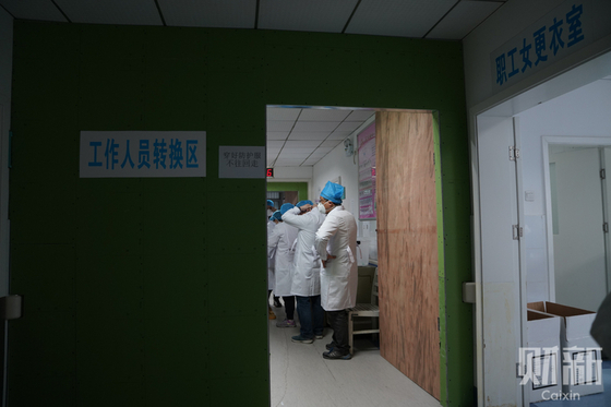 Beijing, Shanghai and Other Cities Enact Highest Level Emergency in Response to Coronavirus