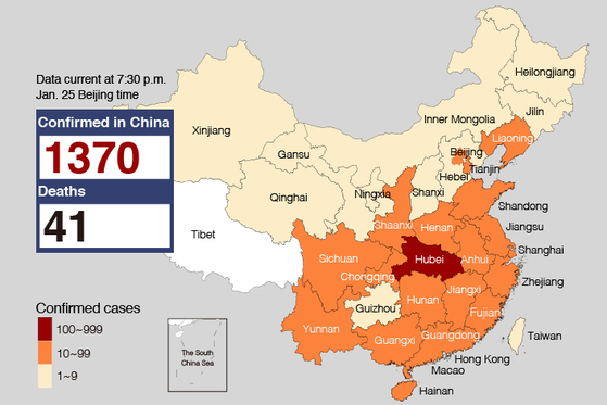 Wuhan Virus Latest: More Domestic, Foreign Governments Raise Alarms as Confirmed Cases Surge