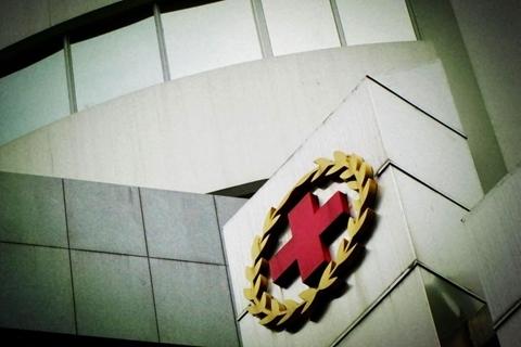 红十字会接收大量物资医院为何仍短缺?武汉市政府回应