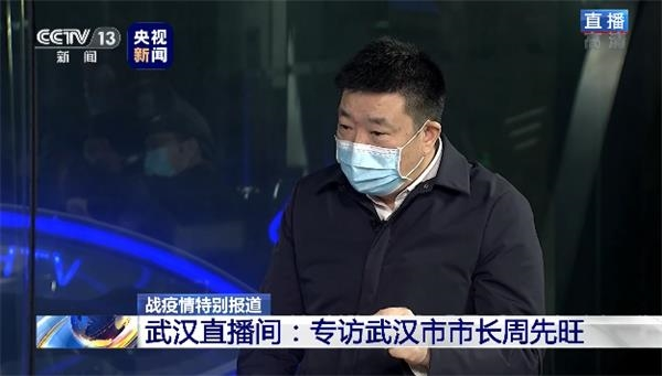 Wuhan's mayor in an interview on China's national TV offered to resign over the city government's response to the coronavirus outbreak. Photo: CCTV