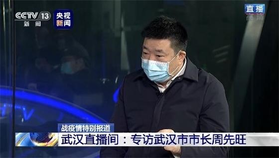 Wuhan Mayor Offers Resignation Over Coronavirus Response
