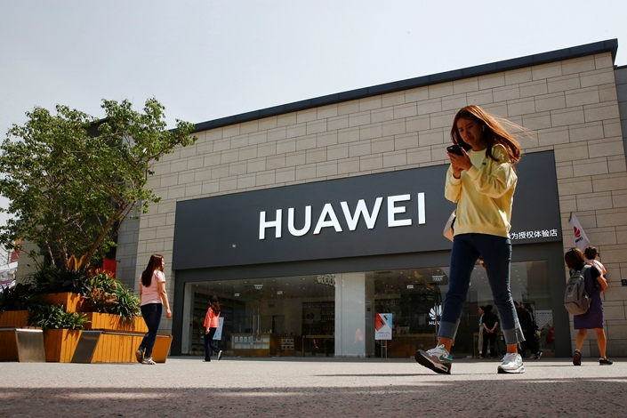 Huawei is a long-term client of the nation's leading telecom operators, but its equipment has largely been kept out of core parts of the country's mobile networks. Photo: VCG