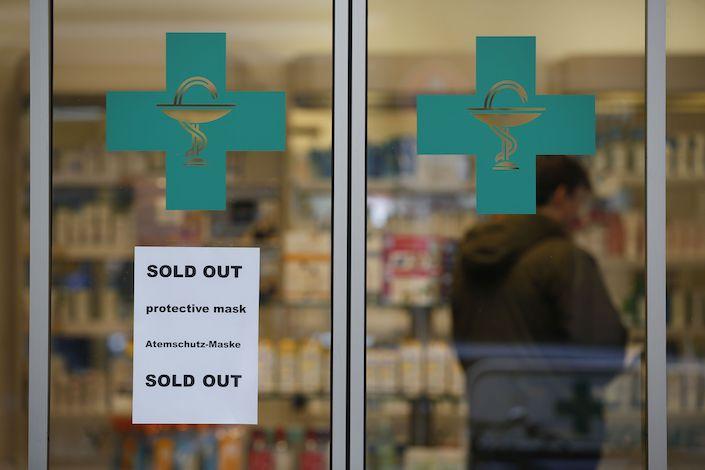 The Orlando pharmacy in Munich, Germany. Photo: Bloomberg