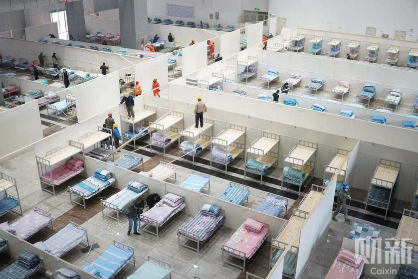 The Wuhan International Conference and Exhibition Center has been converted into a makeshift hospital. Photo: Caixin