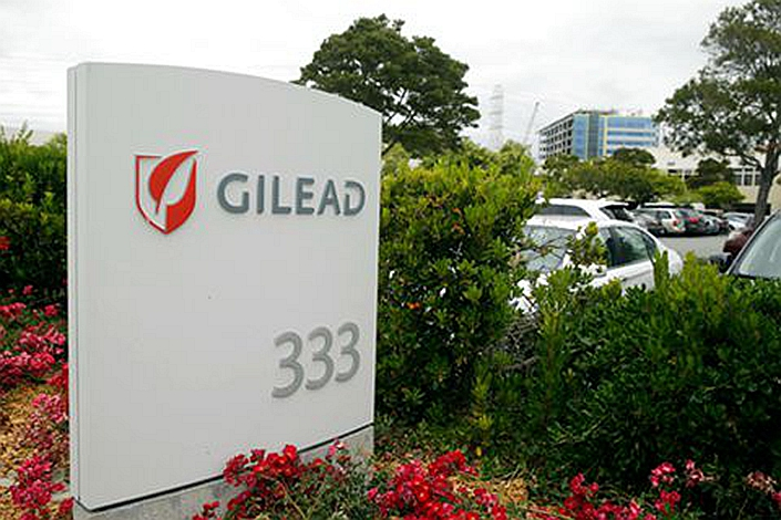 Experts say Gilead's drug remdesivir looks promising, but that it's far too early to get excited. Photo: IC Photo