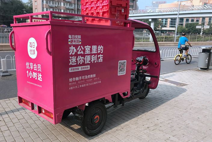 A Missfresh delivery vehicle parked on a Beijing sidewalk. Photo: IC Photo