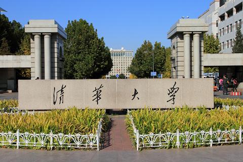 """北京高校众多,校园疫情防控责任重大,部分高校采用线上教学形式,实现""""停课不停学""""。"""