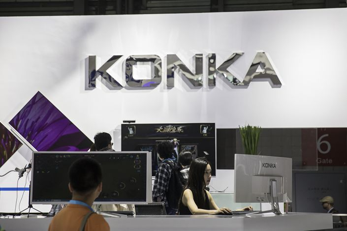Revenue from Konka's chip-making efforts has so far had little effect on the company's bottom line. Photo: VCG
