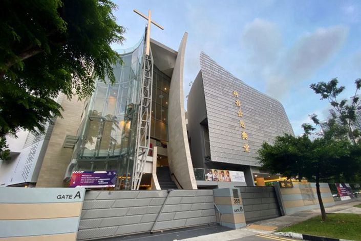 The Grace Assembly of God church's premises in Tanglin. Five of the eight new coronavirus cases in Singapore are linked to the church.ST. Photo: GAVIN FOO/The Straits Times