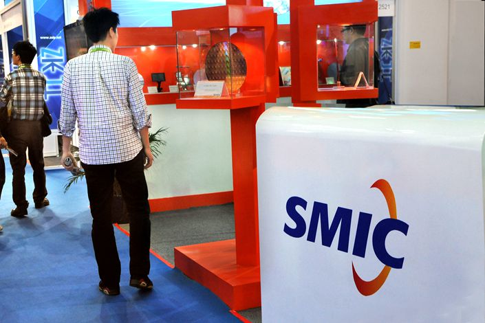 SMIC said it derived about two-thirds of its revenue from China in the fourth quarter, up 21% from a year earlier. Photo: VCG