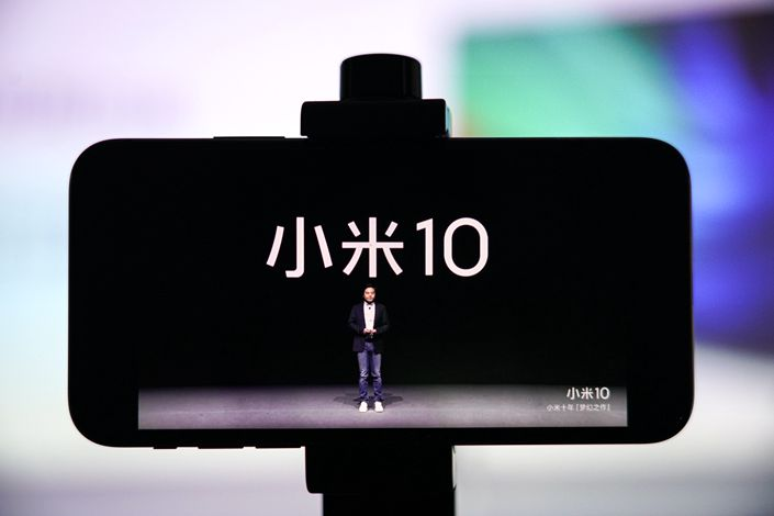 CEO Lei Jun launched the Mi 10 series through a livestreaming event on Thursday. Photo: IC Photo