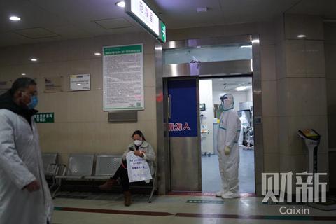 2月16日:全国新冠肺炎累计确诊70548例 死亡1770例(更新中)