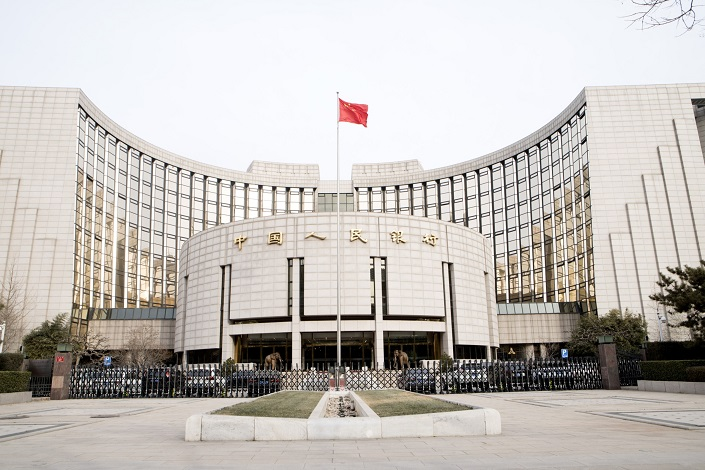 The People's Bank of China in Beijing. Photo: Bloomberg