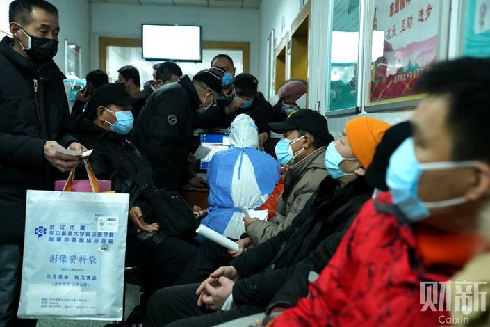 Wuhan's self-quarantine policy went ahead despite concerns that it posed a risk to public health. Photo: Cai Yingli/Caixin