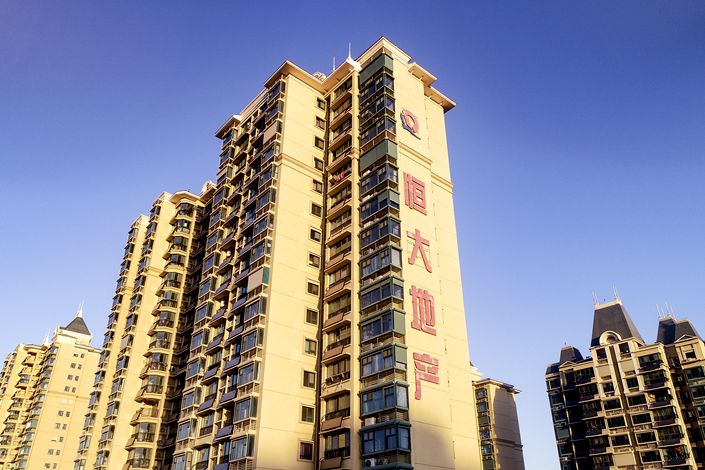 An Evergrande apartment complex in East China's Jiangsu province on Feb. 17. Photo: VCG
