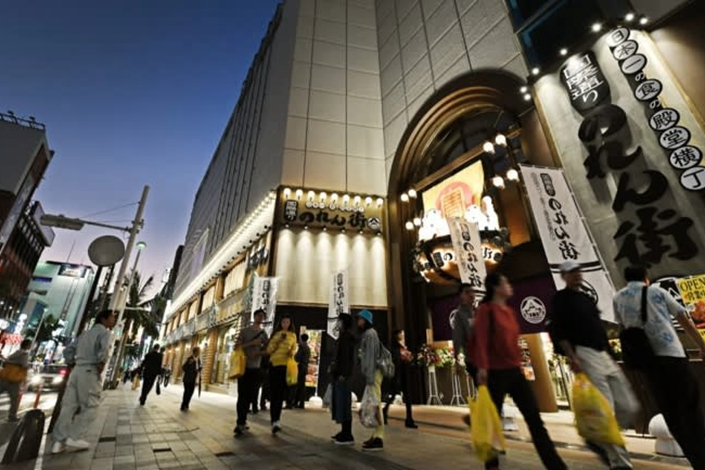 Nightlife in Naha, Okinawa. Coronavirus cases have been reported from the southern Japanese island to Hokkaido in the north. Photo: Nikkei Asian Review