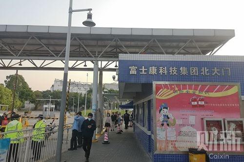 2月17日,富士康深圳龙华园区北门,员工进出园区。图/记者 屈慧