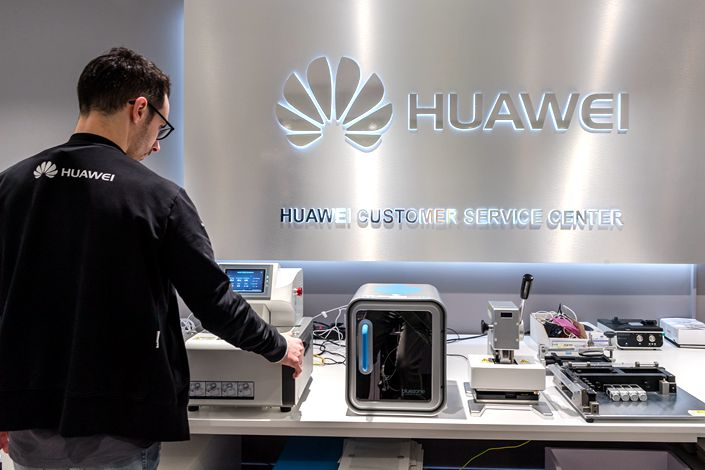 Huawei products on display in Brussels, Belgium, on Feb. 4. Photo: VCG